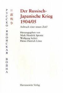 Buchdeckel von Sprotte, Maik Hendrik/ Seifert, Wolfgang/ Löwe, Heinz-Dietrich (Hg.) (2007): Der Russisch-Japanische Krieg 1904/05 — Anbruch einer neuen Zeit? Wiesbaden: Harrassowitz.