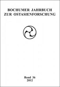 """Forschungsprojekt: Egon Bahrs Japanbesuch 1969 - Ein Moment des japanischen """"nuclear hedging"""""""