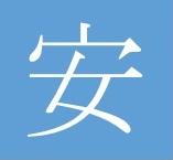 kotoshi_no_kanji_2015